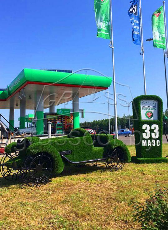 Автомобиль и бензоколонка